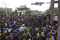 Student protest in Taipei against a controversial trade agreement with China in March 2014