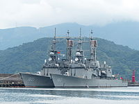 Republic of China Navy Kidd class destroyers