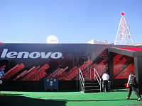 Lenovo advertisement at the Consumer Electronics Show, 2012