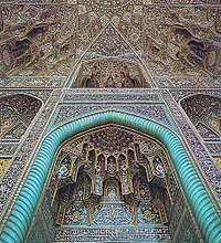 Goharshad Mosque built by the Timurid Empire.