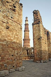 Qutub Minar is the world's tallest brick minaret, commenced by Qutb-ud-din Aybak of the Slave dynasty; 1st dynasty of the Delhi Sultanate.