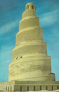 Minaret at the Great Mosque of Samarra.