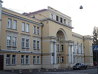 The School of Stolyarsky, founded in 1933, has long been recognised as a centre of musical excellence.