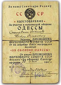 """Certificate """"For taking part in the heroic defense of Odessa"""" Logvinov Petr Leontievich was awarded the Medal for the Defense of Odessa."""