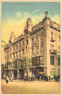 In the mid-19th century Odessa became a resort town famed for its popularity among the Russian upper classes. This popularity prompted a new age of investment in the building of hotels and leisure projects.