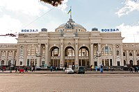 Odessa Holovna is one of Ukraine's largest railway terminals. Every day trains depart to many national and international destinations.