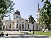 The city's Preobrazhensky Park surrounds its cathedral.