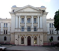 The main building of the Odessa National Medical University.