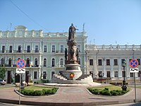 The centre of Odessa, with its statue of Catherine the Great, is one of the city's central landmarks.