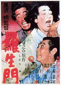 List of Japanese submissions for the Academy Award for Best International Feature Film