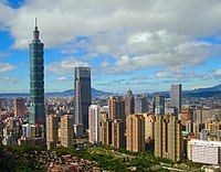 Clusters of skyscrapers in Xinyi Special District - the centre of commerce and finance of Taipei City, capital of the Republic of China (Taiwan).