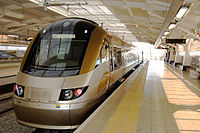 Gautrain stopped at the O. R. Tambo International Airport in Johannesburg