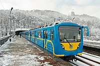 Train stopped at the Dnipro stop of the Kyiv Metro.