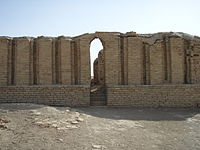 An arch from the ancient Sumerian city Ur, which flourished in the third millennium BC, can be seen at present-day Tell el-Mukayyar in Iraq