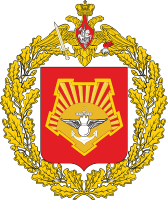 Eastern Military District