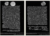 Left: The first concession treaty was signed by Sultan Abdul Momin of Brunei on 29 December 1877. Right: The second concession treaty was signed by Sultan Jamal ul-Azam of Sulu on 22 January 1878.