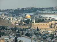 """Israel's 1980 law declared that """"Jerusalem, complete and united, is the capital of Israel."""""""