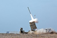 Iron Dome is the world's first operational anti-artillery rocket defense system.