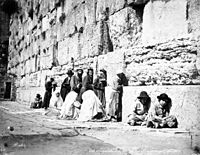 Jews at the Western Wall, the 1870s