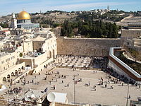 The Dome of the Rock and the Western Wall, Jerusalem.