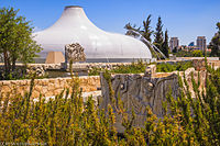 Shrine of the Book, repository of the Dead Sea Scrolls in Jerusalem