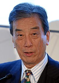 National Diet of Japan Fukushima Nuclear Accident Independent Investigation Commission