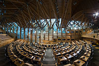 The Scottish Parliament Building in Holyrood is the seat of the Scottish Parliament.