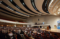 Baghdad Convention Center, the current meeting place of the Council of Representatives of Iraq.