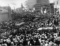 The 14 July Revolution in 1958.