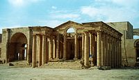 Facade of Temple at Hatra, declared World Heritage Site by UNESCO in 1985.