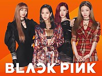 Blackpink in a 2018 advertisement for Shopee