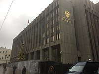 Federation Council (Russia)