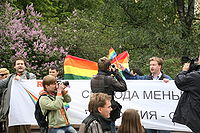 Moscow Pride protest in 2008