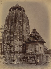 View of Ananta Vasudeva Temple in 1869