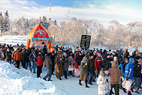 Russian Hindus celebrating Ratha Yatra in Moscow Oblast.