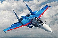 Russian Air Force Sukhoi Su-30; a twin-engine supermaneuverable fighter aircraft