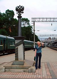 The marker for kilometre 9288 at the end of the Trans-Siberian Railway in Vladivostok