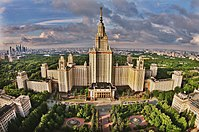Moscow State University, the most prestigious educational institution in Russia.