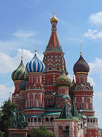 Saint Basil's Cathedral in Red Square, Moscow, one of the most popular symbols of the country