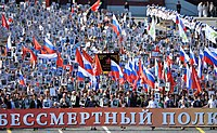 2015 Moscow Victory Day Parade: Russians at «Immortal regiment», carrying portraits of their ancestors who fought in World War II.