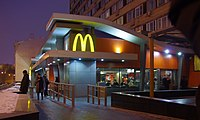 A McDonald's restaurant in Moscow