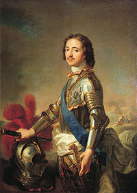 Peter the Great, Tsar of All Russia in 1682–1721 and the first Emperor of All Russia in 1721–1725