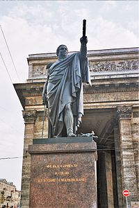 Monument to Mikhail Kutuzov in front of the Kazan Cathedral in Saint Petersburg. The Kazan Cathedral and the Cathedral of Christ the Saviour in Moscow were built to commemorate Napoleon's defeat.