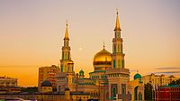 Moscow Cathedral Mosque.