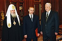 President Boris Yeltsin with Patriarch Alexy II of Moscow and Prime Minister Vladimir Putin