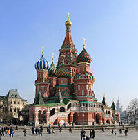 Saint Basil's Cathedral, Moscow.