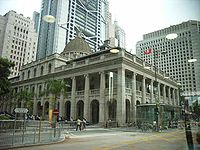 The Court of Final Appeal Building formerly housed the Supreme Court and the Legislative Council.