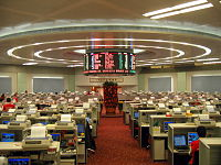 Trading floor of the Hong Kong Stock Exchange