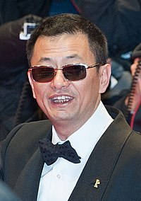 List of awards and nominations received by Wong Kar-wai