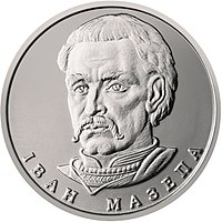 10 Hryvnia coin depicting Ivan Mazepa